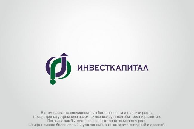 Разработка логотипаЛоготипы<br>Разработаю уникальный логотип вашей компании в векторном формате согласно ТЗ, возможны доработки до согласования.<br>