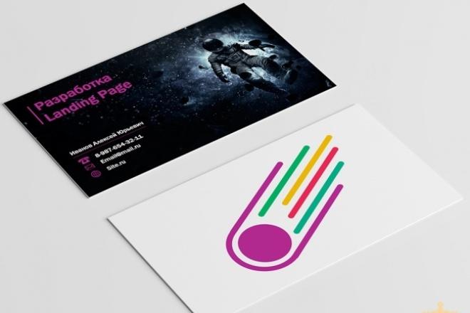 сделаю дизайн визиток в 3 вариантах 1 - kwork.ru