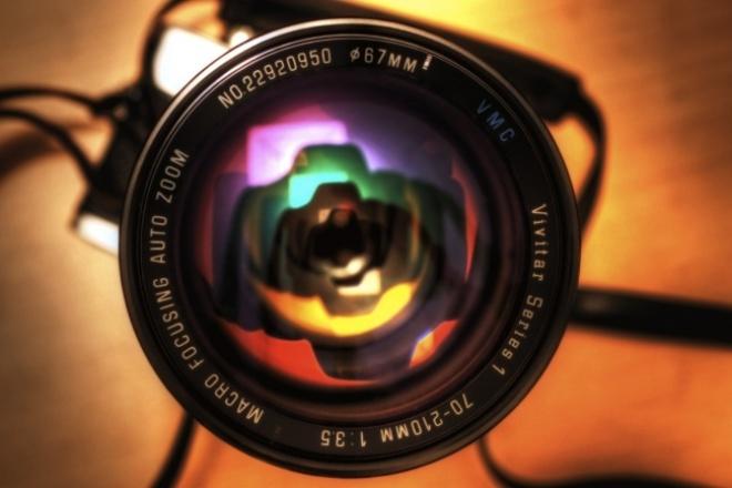 Обработаю фотографииОбработка изображений<br>Профессиональный фотограф. Обработаю ваши фото, согласно пожеланиям. Работаю в photoshop &amp;amp; lightroom.<br>