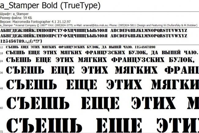 Перепечатаю текст из формата PDF в DOC 1 - kwork.ru