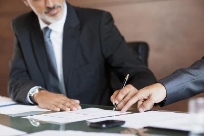 Подготовка договоров, исков, претензий, жалобЮридические консультации<br>Опытный, практикующий юрист. Грамотно подготовлю различные правовые документы в том числе: Договор (гражданский, трудовой) Претензию Жалобу Исковое заявление<br>