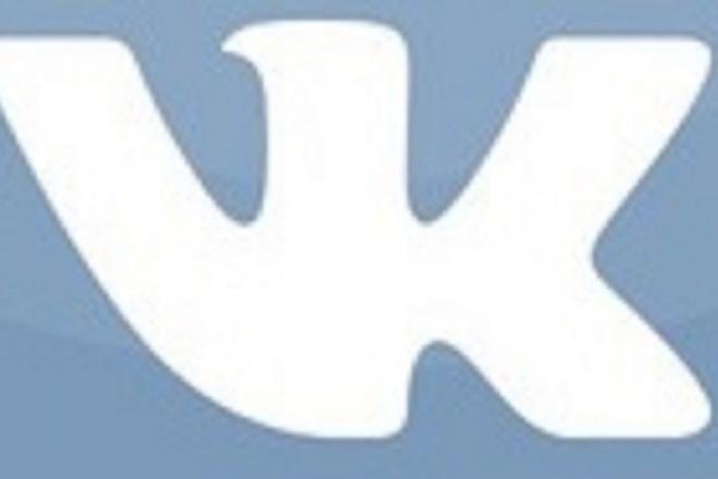 Оригинальная Wiki-статья вконтактеПродвижение в социальных сетях<br>Напишу для статью wiki-статью вконтакте, отлично знаю wiki-разметку, до 3000 символов + медиа-вложения (иллюстрации, аудио, видео, другие форматы).<br>