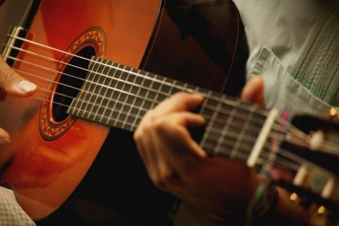 научу играть на гитаре 1 - kwork.ru