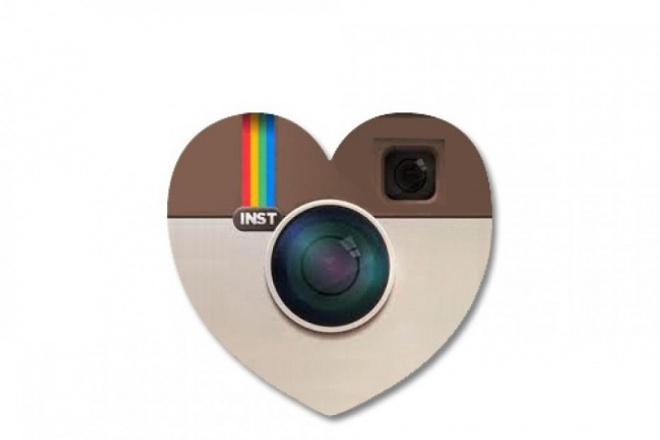 2000+50 лайков на фото в ИнстаграмПродвижение в социальных сетях<br>Лайки от живых пользователей. Качество, безопасность и эффективность гарантируется. Можно распределить на несколько фото вашего профиля (минимум 100 лайков на фото).<br>