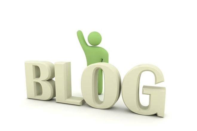 Напишу качественные блоги или посты 1 - kwork.ru
