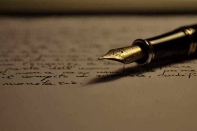 Напишу стихотворение на любой ладСтихи, рассказы, сказки<br>Напишу стихотворение на любой лад - вы выбираете тему, размер, слова, которые хотите увидеть вставленными в стихотворение. Любые ваши задумки я сумею воплотить, а пожелания - исполнить.<br>