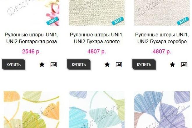 Заполню интернет-магазин 1 - kwork.ru