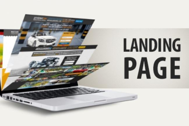 Создам Landing pageСайт под ключ<br>? Создание landing page по Вашему ТЗ! Установка не производится на CMS. WordPress, DLE и т. д Вы получите: ? После выполнения работы, вы получите: полностью рабочий, быстрый и красивый landing page. Все расходы на прочие сервисы ложатся на Вас.<br>