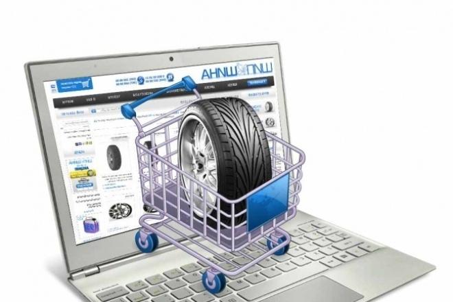Наполнение сайта товарамиНаполнение контентом<br>Качественно добавлю в Ваш интернет-магазин карточки товара: Название и описание товара, артикул, цена.<br>