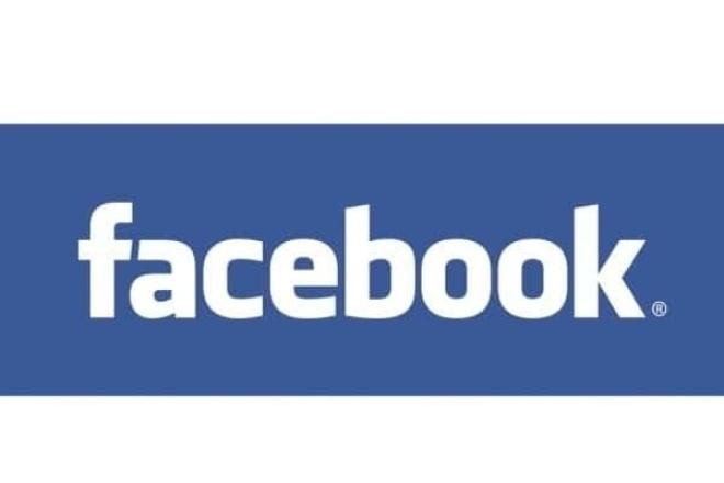 Лайки на комментарии в Facebook +500Продвижение в социальных сетях<br>Предлагаю +500 лайков на комментарий. Выполнение ручное. Также возможность выбрать пол мужской/женский. Определенное количество лайков в сутки если нужно. При заказе от 2-х кворков бонус +100 лайков.<br>