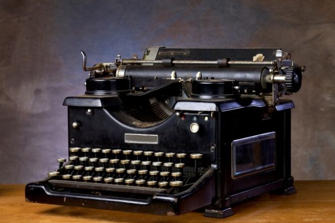 Транскрибация текста с PDF-файла, фотографии, рукописи, аудио, видеоНабор текста<br>Набор текста с PDF-файла, фотографии, рукописи. В срок, качественно. Расшифровка аудио- и видеофайлов в текст.<br>