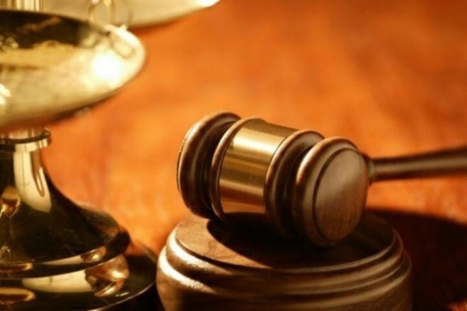 Юридические услугиЮридические консультации<br>Составлю: - исковое заявление; - ходатайство; - частную жалобу на определение суда; - заявления на стадии исполнения решений суда.<br>