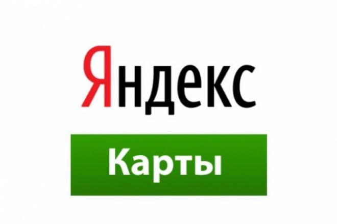Соберу данные о компаниях из Яндекс.Карт 1 - kwork.ru