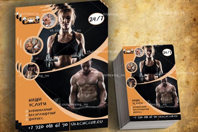 создам флаер для спортивного клуба 1 - kwork.ru