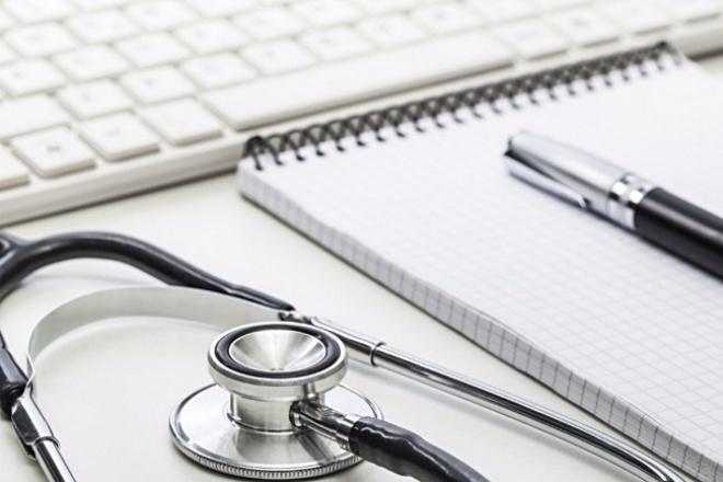 Напишу статью по медицине на 8-9 тыс. знаков со 100% уникальностью 1 - kwork.ru