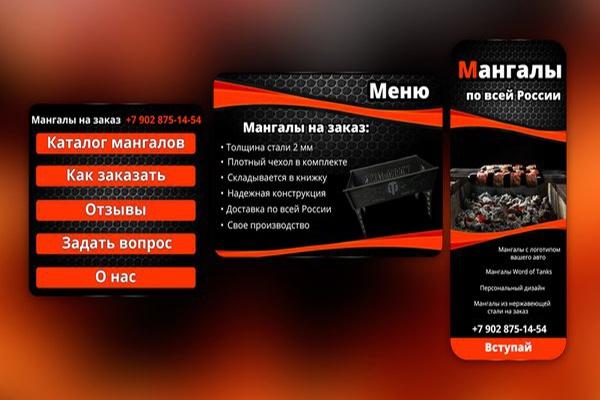Оформление групп/страниц в соц. сетях ВК, YouTube, FaceBook под ключь 2 - kwork.ru
