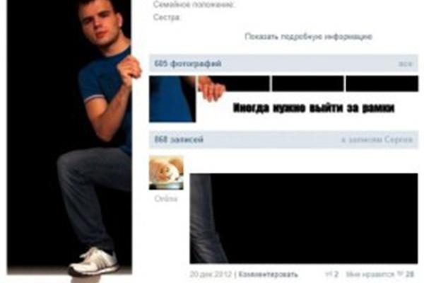 Оформление групп/страниц в соц. сетях ВК, YouTube, FaceBook под ключь 6 - kwork.ru
