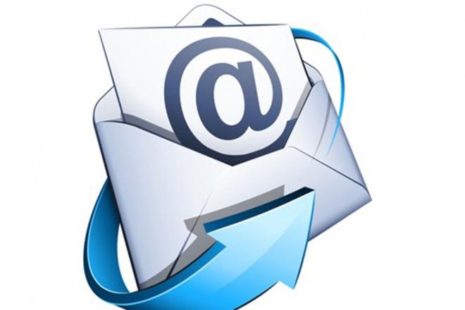 Зарегистрирую 60 почтовых ящиковE-mail маркетинг<br>Зарегистрирую 60 почтовых ящиков формата ivanov@mail.ru, ivanov@yandex.com и т. д. На любом почтовом сервере по Вашему запросу кроме gmail. Передам Вам файл с логинами и паролями для входа в почту.<br>