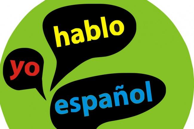 Поделюсь карточкой по испанскому языкуРепетиторы<br>Карточки разработаны специально для изучения испанского языка по программе Полиглот+дополнительные материалы. По сути это методичка с основными правилами и подобранными материалами для лучшего освоения языка. Всего таблиц 50, вручную набранных в дизайнерской программе, и разделённых по темам, с рисунками и выделенными правилами. Один кворк-одна карточка. Одна карточка посвящена одной теме. Всё самое необходимое для изучения испанского!<br>