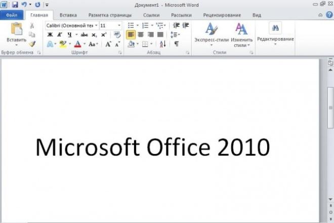 Наберу ваш текст с документа PDF, djvu в WordНабор текста<br>Перепишу Ваш файл в формате PDF, djvu в Word. Также перепечатаю с изображений также в Word. Грамотно, без ошибок.<br>