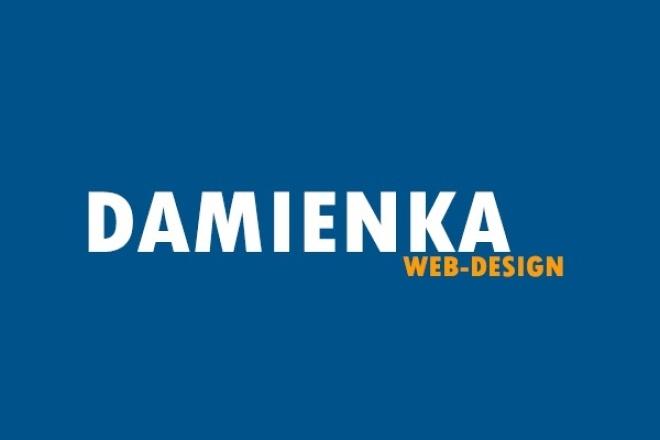 Создам качественный дизайн сайта 1 - kwork.ru