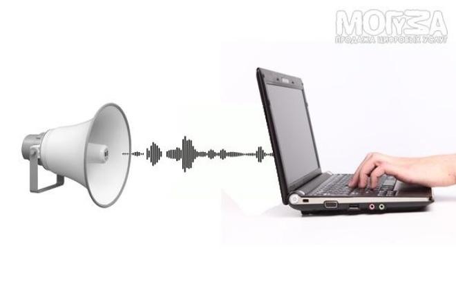 Аудио / видео в текст 1 - kwork.ru