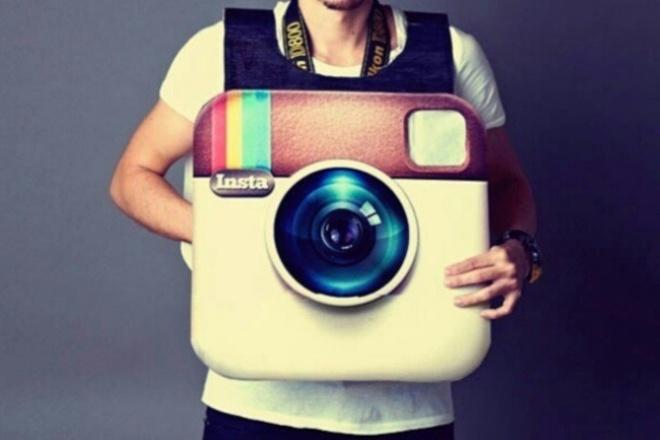 Проведу обучение  как раскручивать Instagram. Эффективные методы 1 - kwork.ru