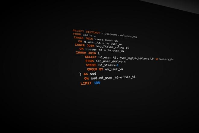 SQL-запрос 1 - kwork.ru