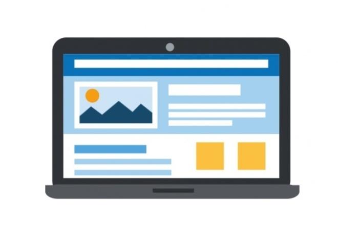 Сделаю верстку сайтаВерстка<br>Качественно сверстаю сайт любой сложности на html и CSS, вы имеет возможность заказать верстку с адаптивом под мобильные устройства.<br>