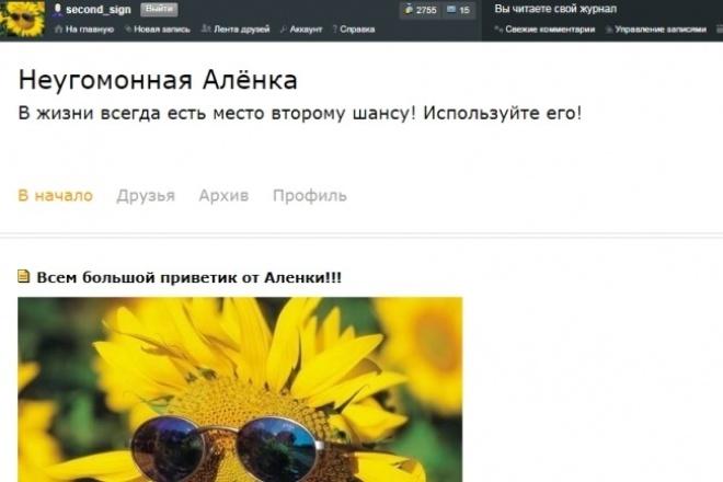 Размещение 2 статей со ссылками 1 - kwork.ru