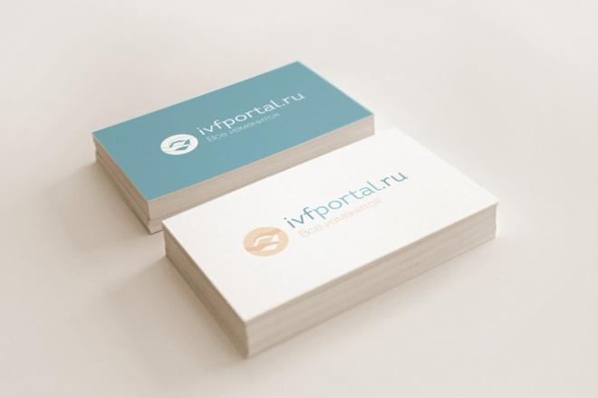 сделаю 2 макета визиток 1 - kwork.ru
