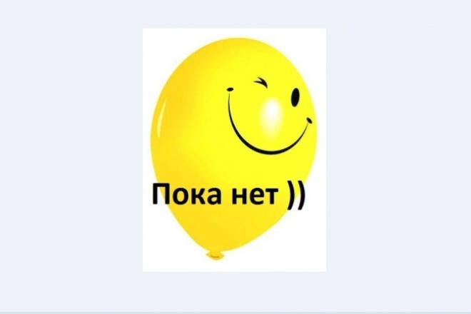 отредактирую текстовый документ 1 - kwork.ru