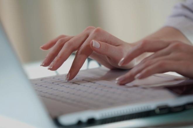 Переведу печатный текст в электронный видРедактирование и корректура<br>Переведу отсканированный, либо четко сфотографированный печатный текст в электронный вид. Скорость выполнения работы зависит от качества исходного носителя.<br>