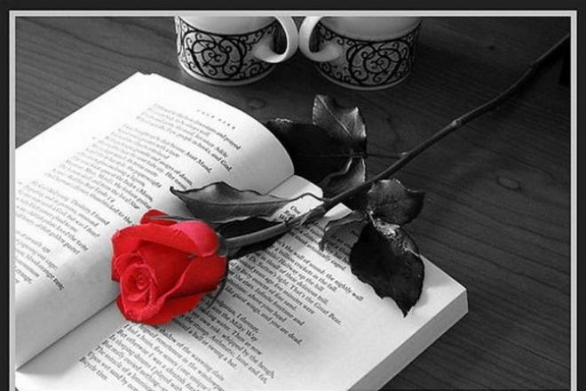 напишу стихи о любви 1 - kwork.ru