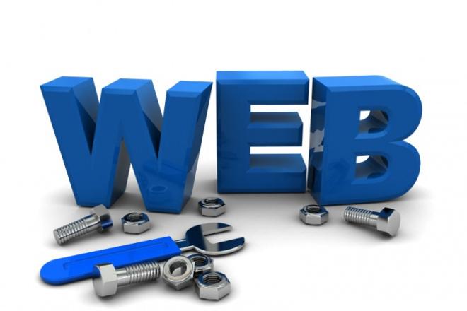 Создам сайт на WordpressСайт под ключ<br>Создам сайт на Wordpress c учетом ваших пожеланий. От вас - идея, от меня - реализация. Также берусь за срочные заказы! К этому кворку Вы можете заказать дополнительные опции.<br>