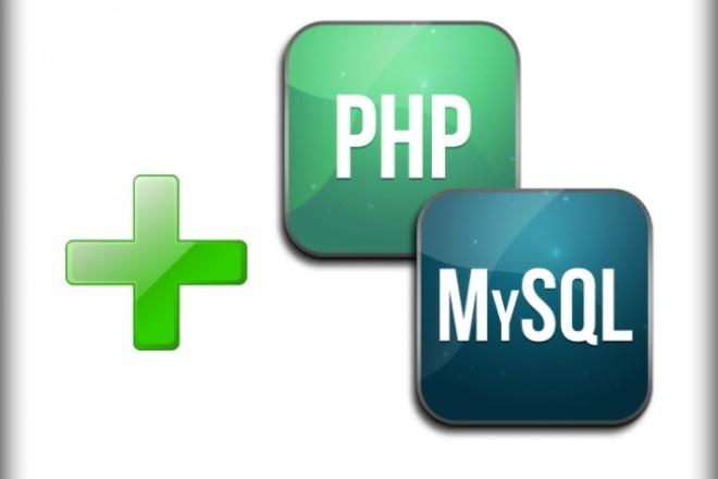 Добавлю скрипт PHP (PHP+MySQL)Скрипты<br>Добавлю на Ваш сайт скрипт PHP или PHP+MySQL. Это может быть как готовый скрипт, так и новый согласно Вашей идее.<br>