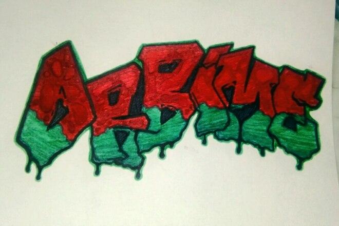 3 граффити на бумаге 1 - kwork.ru