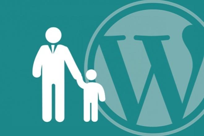 Создам сайт или интернет-магазинСайт под ключ<br>Если вы обратитесь ко мне вы получите следующее: 1-Регистрация домена и размещение на хостинге. 2-Установка последний версия (Wordpress) с официального сайта. 3-Установка до 3 популярных модулей. 4-Научу добавлять, редактировать материалы в админ панели 5-Научу добавлять, редактировать категории в админ панели Каждый пункт сопровождается консультациями . Бонус! Месяц хостинга в подарок! (только для тех у кого не зарегистрирован хостинг) Внимание! -Если вы решили сделать заказ,обязательно напишите мне для обсуждения нюансов, чтобы не было потом недопониманий. -Обратите внимание на дополнительные опции к заказу. Возможно некоторые из них Вас заинтересуют.<br>