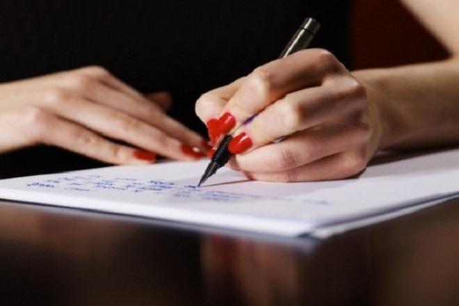 Напишу уникальные статьи на тему: Мода и СтильСтатьи<br>Напишу для Вас грамотные, структурированные статьи. Уникальность 100% по Advego. Тема статьи будет максимально раскрывать смысловую нагрузку ключевых запросов. Если не можете предоставить ТЗ в полном объеме, задам дополнительные вопросы. В настоящий момент редактирую и администрирую несколько сайтов на тему моды и стиля, красоты и здоровья. 1 кврок = 1 статья 4000 збп, по желанию можно разбить 2 статьи по Вашему желанию.<br>