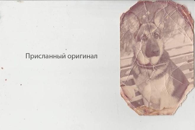 Восстановлю фотографии 1 - kwork.ru