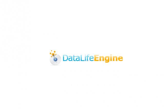 Установлю DLE. Установлю шаблон на DLE 1 - kwork.ru