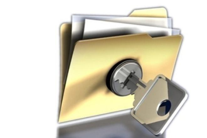 Расшифрую заражённые вирусами файлыАдминистрирование и настройка<br>Профессиональная и качественная расшифровка компьютерными программами зашифрованных вирусами мультимедийных файлов в кратчайшие сроки<br>