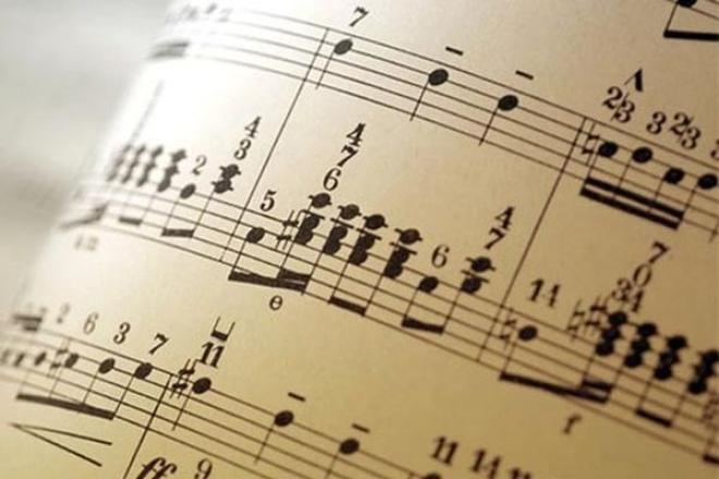 Составлю нотный текст любой популярной мелодии с аккомпаниментомМузыка и песни<br>Качественно преобразую популярную песню или мелодию в нотный текст в любой тональности Срок выполнения заказа минимальный<br>