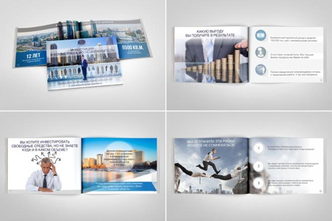 550 готовых шаблонов Маркетинг Кита +  бонус 1 - kwork.ru