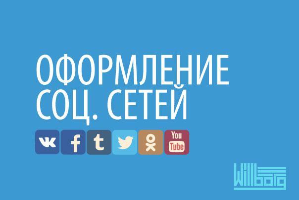 Аватар для группы В Контакте 1 - kwork.ru