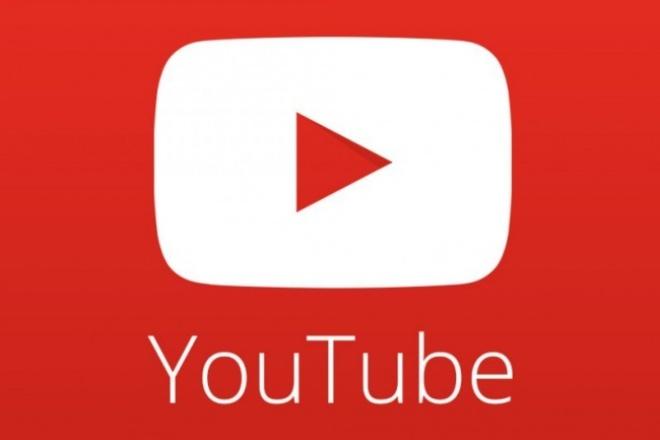 Видео на YouTube каналВидеоролики<br>Сделаю видеоролик для вашего YouTube канала Регламент: - присылаете материалы для видеоролика; - указываете тематику, характер ролика или ссылку на пример (при желании) - получаете готовый видеоролик Любые правки в любом количестве - бесплатны. Буду рад вашим заказам на постоянной основе. Всегда открыт к вопросам и предложениям.<br>
