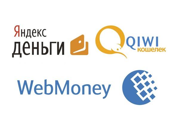 Подключу платежную систему к проекту практически любой сложности 1 - kwork.ru