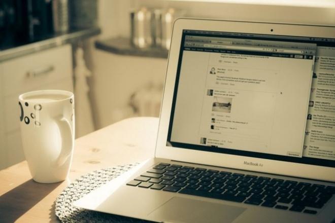 Напишу текст на 2000 збпСтатьи<br>Создам текст для сайта (категория, описание товара, услуги и т. п.). Длина до 2000 знаков без пробела.<br>