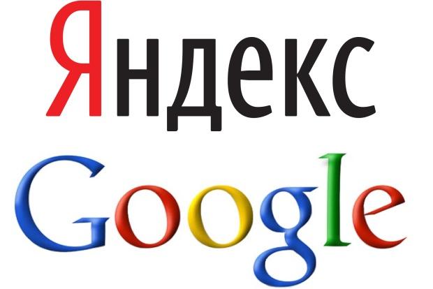 Перенесу РК из Яндекс.Директ в Google.Adwords 1 - kwork.ru