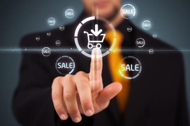 Создам для вас продающий бизнес-текстСтатьи<br>Указывайте в ТЗ, какая смысловая часть продающего (для ведущего раздела) или посадочного (для подраздела) текста интересует - сниппет, описание продукта, проблемы, решение, преимущества, пр.<br>
